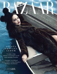 Luma Grothe wears fall furs for Harper's Bazaar Serbia January 2016 by Yossi Michaeli [fashion]