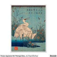 Crane Japanese Art Vintage Asian Wall Decor Japan Poster