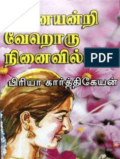 Free Books To Read, Free Pdf Books, Read Books, Free Ebooks, Novels To Read Online, Books Online, Romantic Novels To Read, Free Novels, Happy Reading