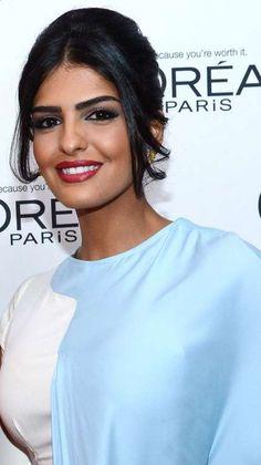 Ameera Al-Taweel, Saudi Arabia - Getty Images Entertainment/Getty Images