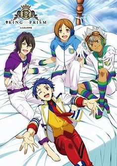 KING OF PRISM by PrettyRhythm Official Anime Art Book