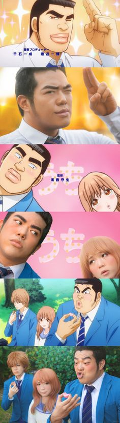 I'm hoping they put the live action Ore Monogatari on Crunchyroll...