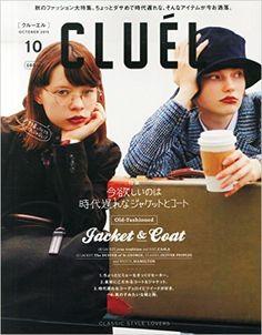 CLUEL(クルーエル) 2015年 10 月号 [雑誌] | 本 | Amazon.co.jp