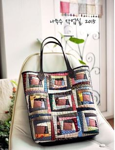 [very large size] Designed by An Patchwork Bags, Quilted Bag, Japanese Bag, Felt Purse, Green Handbag, Purse Patterns, Fabric Bags, Big Bags, Cotton Bag