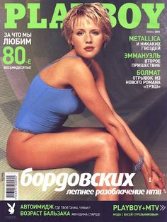 Playboy (Russia) June 2001  with Yulia Bordovski on the cover of the magazine