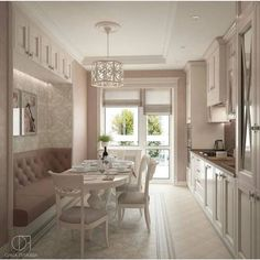 Kitchen Furniture Models You Have Never Seen Before 2019 – xn – dekorcennet of -… What's Decoration? Decoration is the … Home Decor Furniture, Kitchen Furniture, Kitchen Interior, Diy Home Decor, Office Interior Design, Luxury Interior Design, Küchen Design, House Design, Luxe Decor