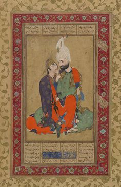 A prince and princess embrace  Medium: Ink, opaque watercolor and gold on paper Dimensions: H x W: 42.3 x 30.6 cm (16 5/8 x 12 1/16 in) Type: Painting, Album Origin: Iran Topic: Safavid period (1501 - 1722), Iran, prince, princess, Arts of the Islamic World, Henri Vever collection Credit Line: Purchase--Smithsonian Unrestricted Trust Funds, Smithsonian Collections Acquisition Program, and Dr. Arthur M. Sackler Date: circa 1550 Period: Safavid period