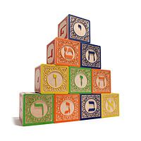 Our Hebrew aleph-bet block set offers a great way to educate your child on family heritage as well as learning a language. This set includes 27 blocks made from sustainable Michigan basswood, featuring Hebrew letters, numerals, and animal pictures. Toddler Toys, Baby Toys, Toddler Gifts, Baby Baby, Cubes, Alphabet Blocks, Hanukkah Gifts, Jewish Gifts, Happy Hanukkah