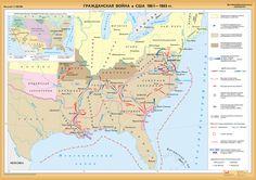 Гражданская война в США 1861 - 1865 гг.