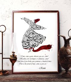 Mevlana Calligraphy Watercolor Art Rumi Quotes Wall by HermesArts
