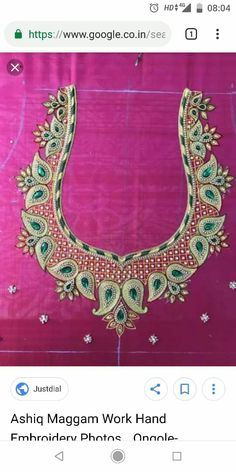 Ping on 7299852557 to book an appointment Saree Jacket Designs, Cutwork Blouse Designs, Wedding Saree Blouse Designs, Best Blouse Designs, Simple Blouse Designs, Stylish Blouse Design, Chudidhar Neck Designs, Hand Designs, Border Embroidery Designs