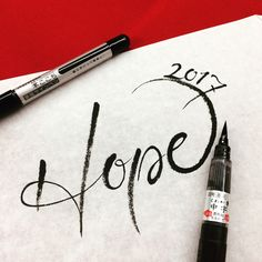 2017 Happy New Year! #hope #kuretake #筆ぺん #fudepen