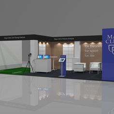 If your needs require a Exhibit Booth or Exhibit Booth like - Booth. EXHIBITMAX is the best exhibit rental company! Golf Swing Analysis, Exhibitions, Lol, Fun