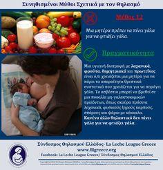 Breastfeeding, Baby Feeding, Breast Feeding, Nursing