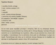 Όλα για τη δίαιτα Dukan: Τυρόπιτα Ντουκάν Points Plus Recipes, No Carb Recipes, Cookbook Recipes, Weight Loss Tips, Lose Weight, Wheat Belly Recipes, South Beach Diet, Low Carbohydrate Diet, Dukan Diet