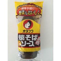 Yakisoba Sauce Otafuku Japan Shop, Snack Recipes, Snacks, Chips, Food, Snack Mix Recipes, Appetizer Recipes, Appetizers, Potato Chip