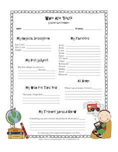 printable Who Are You survey to give to the students at the beginning of the year