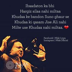 nfak lines poetry \ nfak lines ; nfak lines love ; nfak lines in urdu ; nfak lines on eyes ; nfak lines best ; nfak lines poetry ; nfak lines on smile ; nfak lines punjabi Love Song Quotes, Secret Love Quotes, Love Songs Lyrics, Truth Quotes, Imam Ali Quotes, Sufi Quotes, Poetry Quotes, Words Quotes, Islamic Quotes