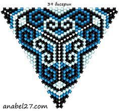 Схемы треугольников - мозаичное плетение 3