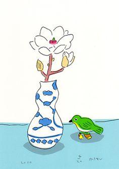 「安西水丸 花」の画像検索結果