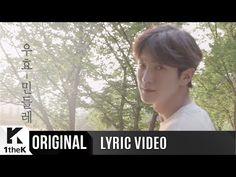 [Lyric Video] OOHYO(우효)_Dandelion(민들레) - YouTube