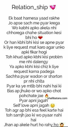 xyz ~ 99471280 Pin on Quotes ~ Dard Bhari Sad Shayari In Hindi For Whatsapp Status Which Will Make You Cry. Secret Love Quotes, Love Picture Quotes, First Love Quotes, Love Quotes Poetry, True Love Quotes, Perfect Love Quotes, Romantic Love Quotes, Perfect Relationship Quotes, Real Friendship Quotes
