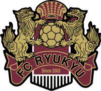 2003, FC Ryukyu (Japan) #FCRyukyu #Japan #Japon (L12643)