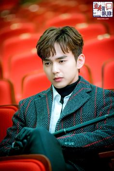 Yoo Seung Ho _I'm not a robot