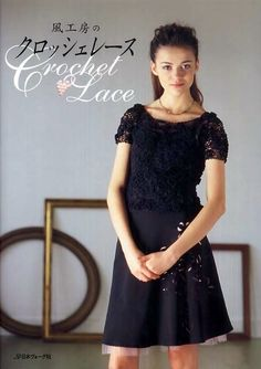 CROCHET LACE - Azhalea Let's Knit 1.1 - Веб-альбомы Picasa