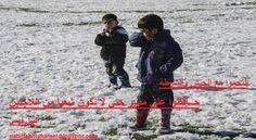 إلتحموا مع الجيش والشرطة  حــافظوا علي مصر حتي لا نكون شعبا من اللاجئين nabilfahmykamel.blogspot.com