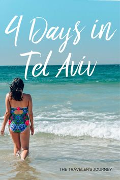 Guide to 4 Days in Tel Aviv Traveling With Baby, Travel With Kids, Family Travel, Dubai Things To Do, Eastern Travel, Dubai Vacation, Dubai Hotel, Old Port, Israel Travel