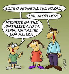 Peanuts Comics, Memes, Funny, Quotes, Google, Humor, Quotations, Ha Ha, Hilarious