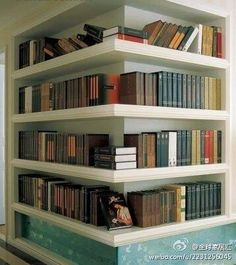 Outside corner shelves