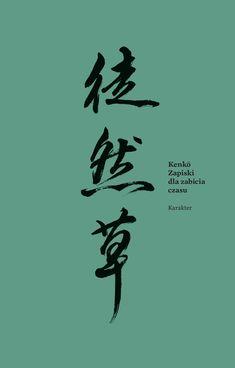 Klasyka japońskiej literatury konfesyjnej.Autor, żyjący na przełomie XIII i XIV wieku poeta, twórca wierszy z gatunku tanka,w młodym wieku wstąpił na służbę na cesarskim dworze, by po kilku latach zostaćbuddyjskim mnichem. Zamieszkał w odosobnieniu i do końca żył w samotności, zapisującswoje myśli, obserwacje, wspomnienia. Zawarł w nich całe bogactwo spostrzeżeń –od opisu rozmaitych zwyczajów czy uprawianych w ówczesnej Japonii formartystycznych po ponadczasowe uwagi dotyczące ludzkiej nat Henry David Thoreau, Mood, Reading, Life, Poet, Literatura, Author, Reading Books