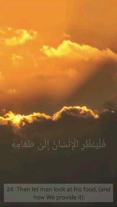 Islamic Qoutes, Islamic Inspirational Quotes, Best Quran Quotes, Ramadan Day, Quran Verses, Prophet Muhammad, Men Looks, Beautiful Dresses, Knowledge