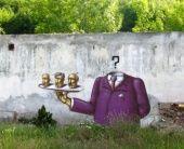 Крымский уличный сюрреализм