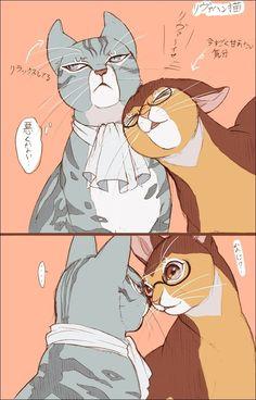 Attack on Titan cats