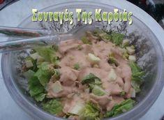 Α-πο-λαυ-στι-κή!!!!!! Μια από τις πιο αγαπημένες μας σαλάτες! Δοκιμάστε την και σας βεβαιώνω πως θα … αφήσετε για χάρη της το κυρίως πιάτο! ... Potato Salad, Food Processor Recipes, Recipies, Chicken, Meat, Ethnic Recipes, Salads, Simple, Recipes