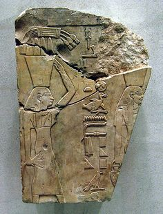 Relief with offering bearers from the tomb of Nespekashuty  Period:     Late Period, Saite Dynasty:     Dynasty 26 Reign:     reign of Psamtik I- 664-610 BC Thebes