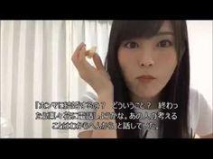 AKB48総選挙 NMB48山本彩が須藤凜々花【りりぽん】の結婚発表に困惑「意味わからへん」ファンへ謝罪 Sayaka Yamamoto