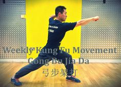 Master Yan Xin - KungFu.Life Shaolin Kung Fu, Chinese Martial Arts, Qigong, Drill, Basketball Court, Life Pictures, Workout, Sports, Hole Punch