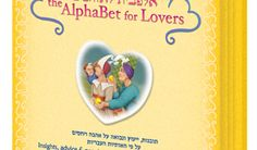 introducing the Alphabet for Lovers cards - https://seaqueen.wordpress.com/2015/05/25/alphabet-for-lovers-review/
