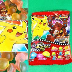 #Pokemon Gummy Les avisamos!  Este mes la caja de BFJ pertenece a POKEMON! El sabor de la gominola de Pokemon cambia cuando lo comes junto con otro sabor y se mezclan! En tu caja SUMO:  www.boxfromjapan.com  #BFJSumo #BoxFromJapan #BFJ #BFJSetiembre #Pokemongo #pikachu #pokemon #bfjseptember