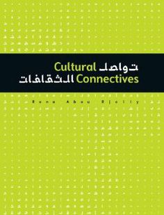 Cultural Connectives: Bridging the Latin and Arabic Alphabets by Rana Rjeily. $23.18. Publisher: Mark Batty Publisher; Bilingual edition (February 22, 2011). 112 pages