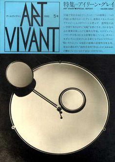 アールヴィヴァン5号 特集:アイリーン・グレイ  1982年/西武美術館 少シミ  ¥1,200