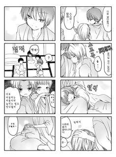 Karma Kun, Nagisa And Karma, Lesbian Love, Haikyuu, Classroom, School, Illustration, Cute, Ships