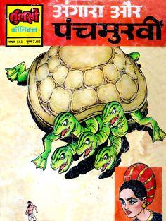 comic covers Indian Comics, Comics Pdf, What Image, Comic Panels, Comic Covers, Illustration, Comic Books, Lizards, Thunder