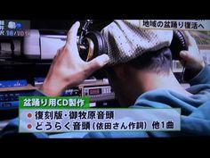 読書の森 「どうらく音頭」「御牧原音頭」の特集(長野朝日放送) - YouTube