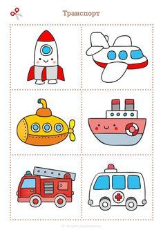 Learning Numbers Preschool, Kindergarten Classroom Decor, Preschool Activities, Art Drawings For Kids, Drawing For Kids, Busy Book, Pre School, Kids Rugs, Acer