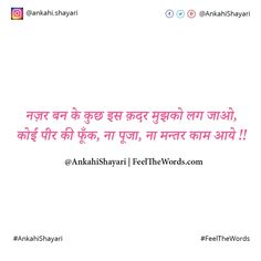 Heart Touching Lines, Heart Touching Shayari, Hindi Quotes, Qoutes, Ghalib Poetry, Too Late Quotes, Love Shayri, Thought Catalog, Beautiful Lines